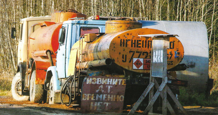 «недовози» дизельного пального
