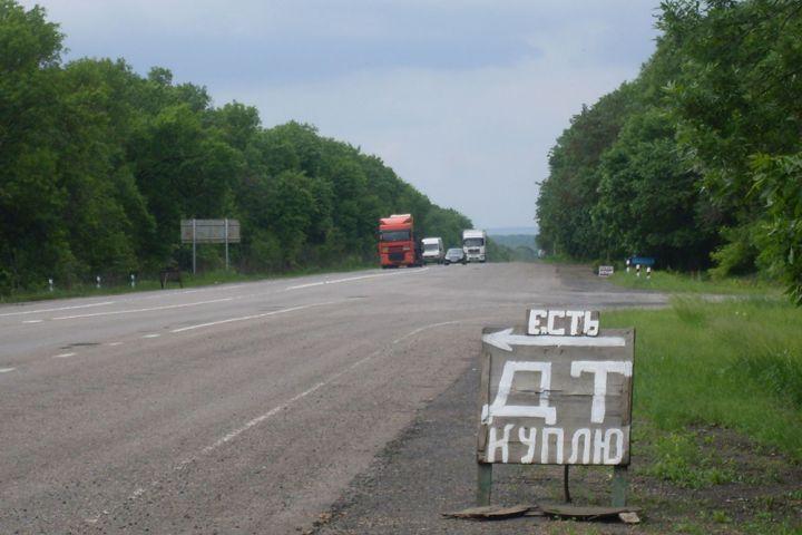 Странные дорожные знаки «Куплю ДТ»